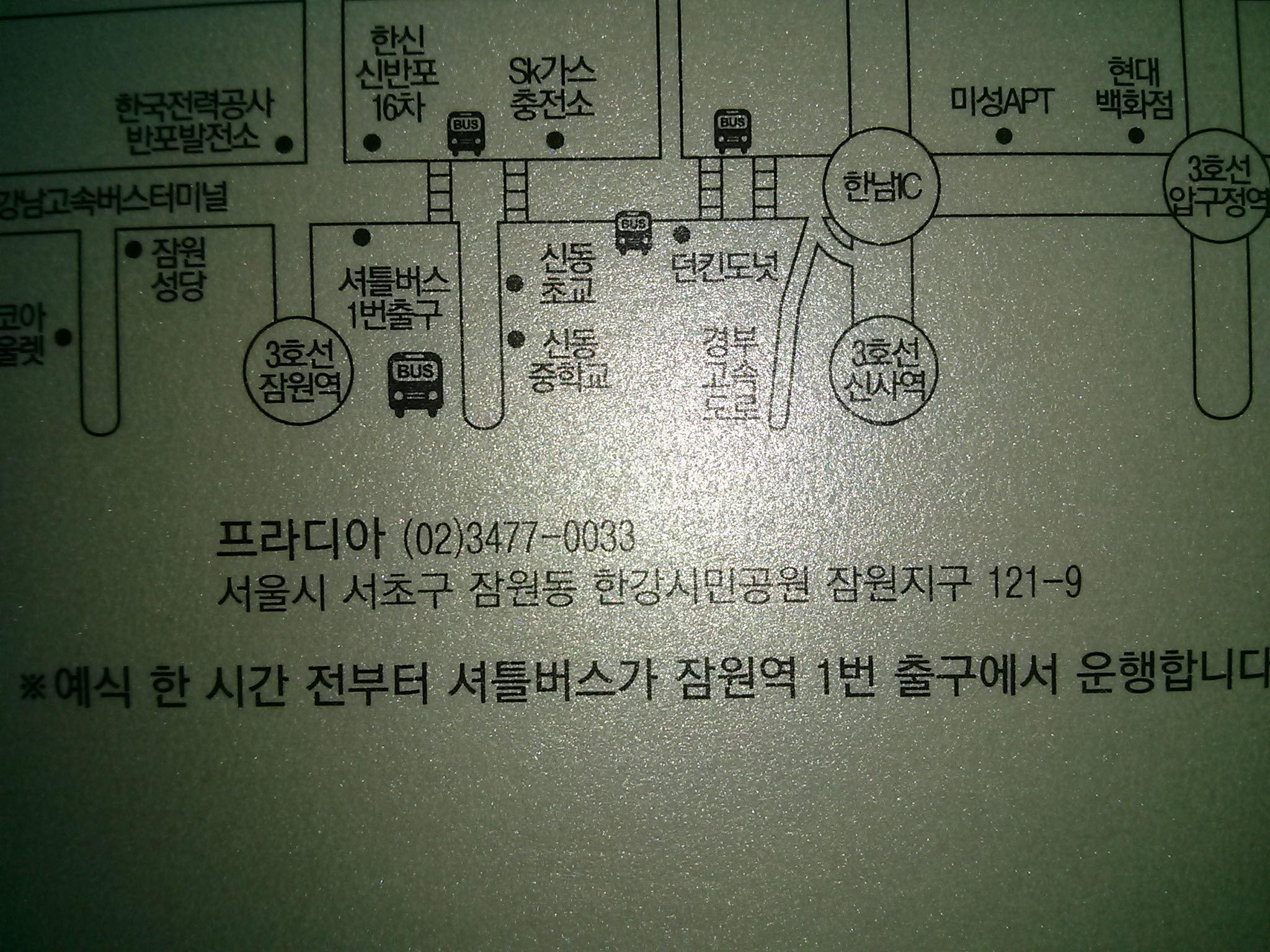 김종원장녀 결혼청첩장2.jpg