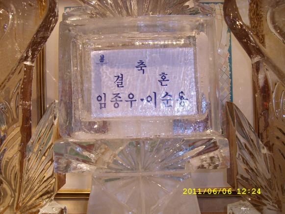꾸미기_임문규 차남 결혼20110606SL274534.JPG
